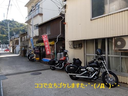 DSCF8901.JPG